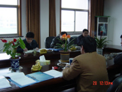 Hangzhou Xingda Machinery Co., Ltd.