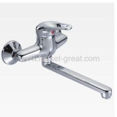 Wall Mounted Single handle sink faucetss