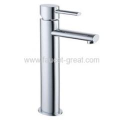 Ellipse Single Lever Basin Faucet