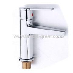 Brass Wash basin Faucet