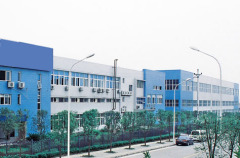 Wuzhou New Found Instrument Co.,Ltd.