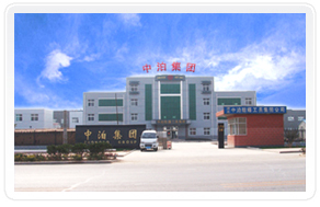Hebei Botou Safetytools Co.,Ltd.