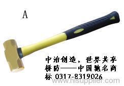 Hammer Sledge