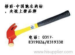 Hammer  Claw