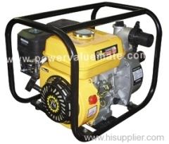 Portable Gasoline Water Pump