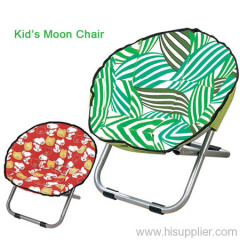 Sun Lounger Chair