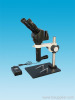 High-contrasted Coaxial Illumination Zoom Microscope