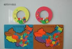rubber magnetic map