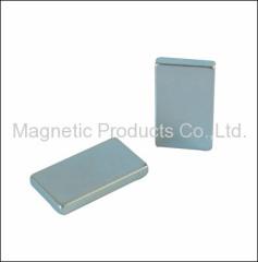 Neodymium Segment Magnet