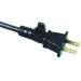 NEMA 1-15P American plug