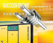 Shanghai Success Engine Compressor Co.,Ltd.
