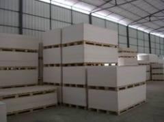 Zhongshan Gemtree Building Materials Co.,Ltd.