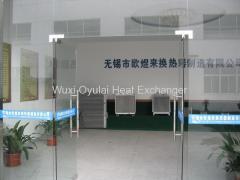 Wuxi High Tech Heat Exchanger Co.,Ltd.