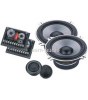 "5.25"" Aluminium Car Component Speakers"