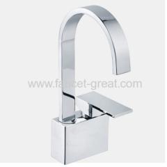 Kitchen Faucet in Square Design