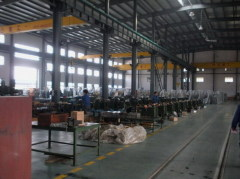 Ningbo Hybers Industrial Co., Ltd.