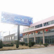 Feipeng Automobile Parts Co., Ltd.