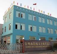 Taizhou Luqiao Hefeng Sprayer Co., Ltd.