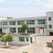 Yongkang Tianrui Electronic Co., Ltd.