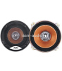 "5.25"" 1-Way Car Dual Cone Speakers With 120 Watts Max"