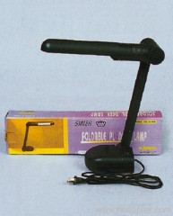 9V Foldable Desk Lamp