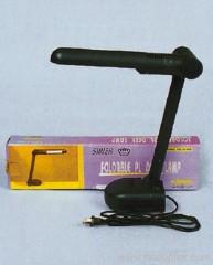 9V Foldable Desk Lamp