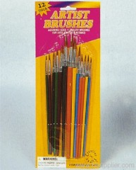 12pc Artist Brush