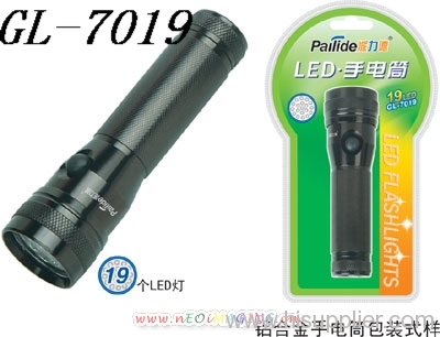 LED Aluminum Flashlights