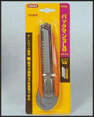 Deluxe Utility Cutter