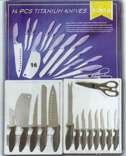 17 Titanium Knives Set