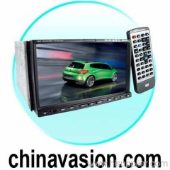 Large Touch Screen GPS Navigator Car DVD System (2-DIN)