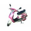 EEC Electric Scooter