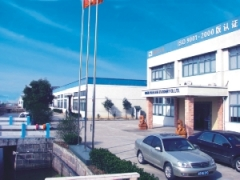 Ningbo YT Chemical Technology Development Co.,Ltd (Ningbo WanBang Stationery)