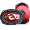 69inch Four-way Car Coaxial Speakers With Power 400 Watts