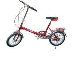 fold up bikes