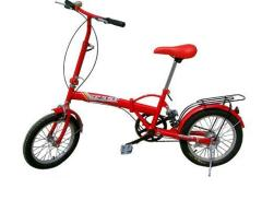steel folding bike