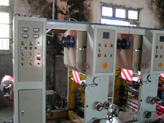 Yuyao City Xiongying Printing Co., Ltd.
