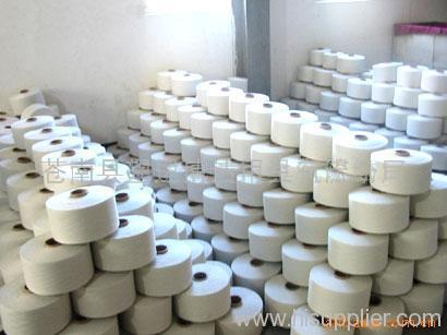 recycled raw white yarn