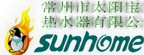 Changzhou Sunhome Water Heater Co.,Ltd.