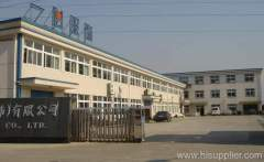 YIXIN GARMENTS CO., LIMITED.