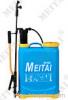 Knapsack Plastic Sprayer