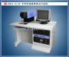 Semiconductor End-Pump YAG Laser Marker Machine (GDBED-10/20)