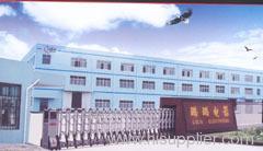 Ningbo Lulu Electric Apparatus Co.,Ltd.