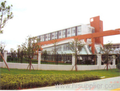 Magnet Solution (China) Co., Limited.