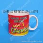 Guangzhou Maxyan Porcelain Products Co.,Ltd.