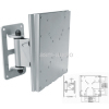 "10""-32"" LCD/Plasma Silver Swivel Wall Bracket"