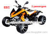 New 250CC / 110CC Racing ATV
