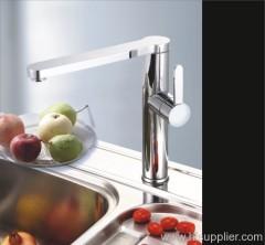 discount kitchen faucet