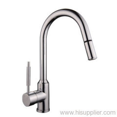 faucet kitchen pull spray