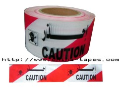 PVC Hazard Warning Tapes